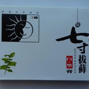 Басюань мазь (Цицунь Басюань Гао) Qicun baxuan gao
