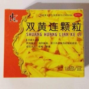 Шуан хуан лянь (кэли, коуфуе) SHUANG HUANG LIAN