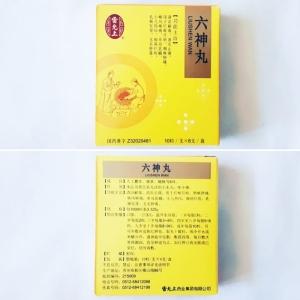 Liu shen wan