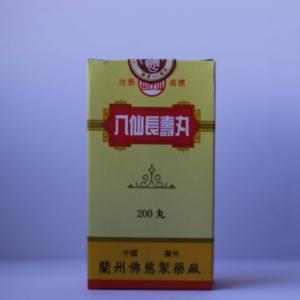 Басянь чаншоу вань Ba Xian Chang Shoy Wan/ Майвэй дихуан вань Maiwei dihuang wan