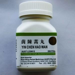 Иньчэньхао вань Yin Chen Hao Wan