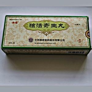 Духо цзишэн вань Duhuo jisheng wan