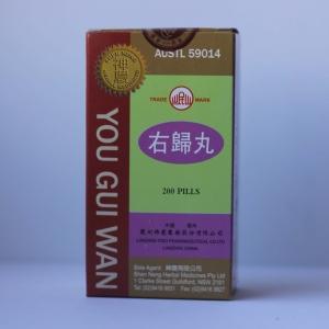 Югуй вань You Gui wan