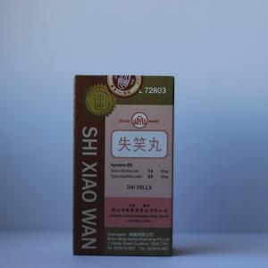 Shi xiao wan