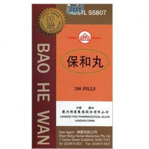 Баохэ вань Bao He Wan