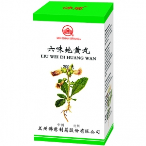 Шесть трав Лювэй дихуан вань Liuwei dihuang wan
