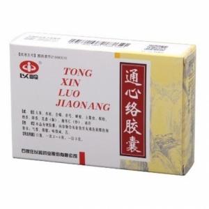 Tong Xin Luo Jiaonang