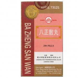 Бачжэн сань вань Ba zhen san wan