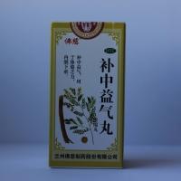 Бучжун ици вань Bu Zhong Yi Qi Wan