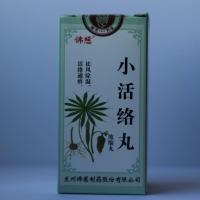 Сяохоло дань Xiao Huo Luo Dan