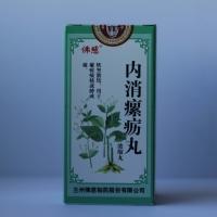 Нэйсяо лоли вань Nei Xiao Luo Li Wan