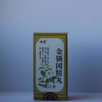 Цзиньсо гуцзинь вань / JIN SUO GU JING WAN