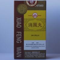 Сяофэн вань Xiaofeng Wan