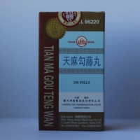 Тяньма гоутэн вань Tianma Gouteng Wan