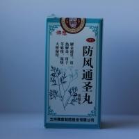 Фанфэн туншэн вань fangfeng tongsheng wan
