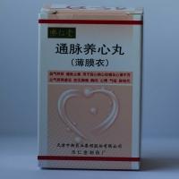 Тунмай янсин вань Tongmai yangxin wan (аналог Тунмай кели tongmai keli)