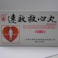Сусяо цзюсинь вань - Скорая помощь сердцу (кувшинчики)/ Suxiao jiuxin wan