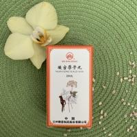 Fuke zhong zi wan