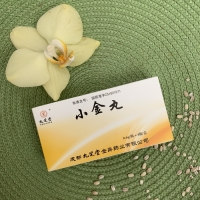 Сяоцзинь вань  XIAO JIN WAN