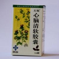 Синьнаоцин жуань цзяонан Xinnaoqing ruan jiaonang