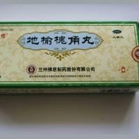 Диюй хуайцзяо вань Diyu huaijiao wan