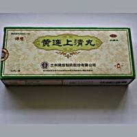 Хуанлянь шаньцин вань HUANGLIAN SHANGQING WAN