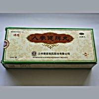 Жэньшэнь цзяньпи вань Renshen jianpi Wan