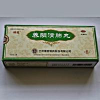 Янинь цинфэй вань Yangyin Qingfei Wan