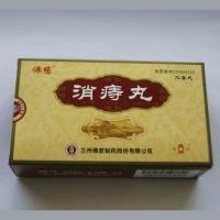 Сяочжи вань  XIAO ZHI WAN