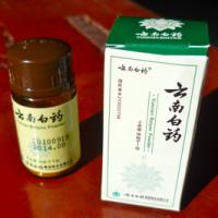 Юньнань байяо Yunnan Baiyao