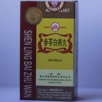 Шэньлин байчжу вань Sheng ling Baizhu wan