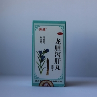 Лундань сегань вань Longdan xiegeng wan