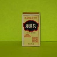 Хайцзаозин Hai Zao Jing, Haiodin