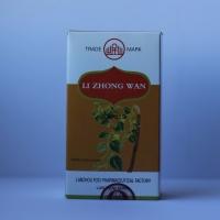 Личжун вань Lizhong wan