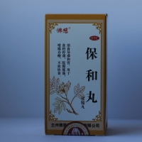 Эрчэнь вань Er Cheng Wan