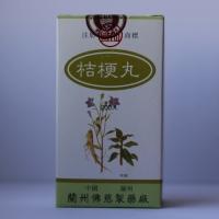 Цзегэн вань Jie Gen wan