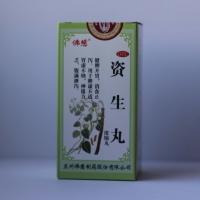 Цзышен вань Zisheng wan