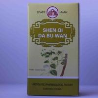 Шэньци дабу вань Shenqi dabu wan