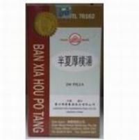 Банься хоупу вань (тань) Banxia houpo wan (tang)