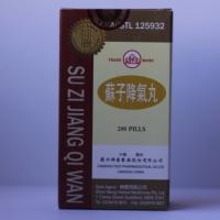Суцзы цзянци вань Suzi jiangqi wan