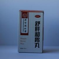 Шугань хэвэй вань Shugan hewei wan
