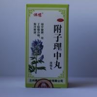 Фуцзы личжун вань  Fuzi lizhong wan