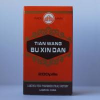 Тяньван бусинь вань Tian Wang Bu Xin Dan