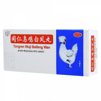 Уцзи байфэн вань Wuji baifeng wan