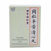 Нюхуань цинсинь вань Niuhuang qinxin wan